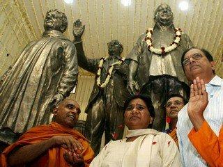mayawati1.jpg
