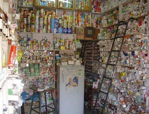 pharmacyindia.jpg