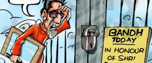 Quatorze jours de prison pour un statut Facebook et un «like»