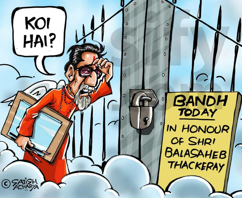 bandh Bal Thackeray dans Spleen des rues